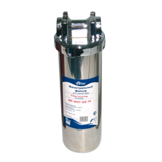 AQUAFILTER WF-HOT-SS 10