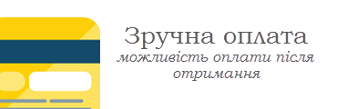 Sample Banner #3